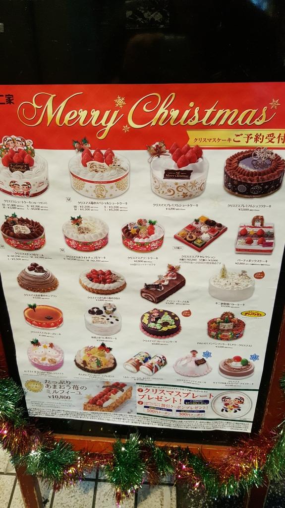 Japanische Weihnachten – nihonnohana